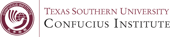 Texas Southern University Confucius Institute